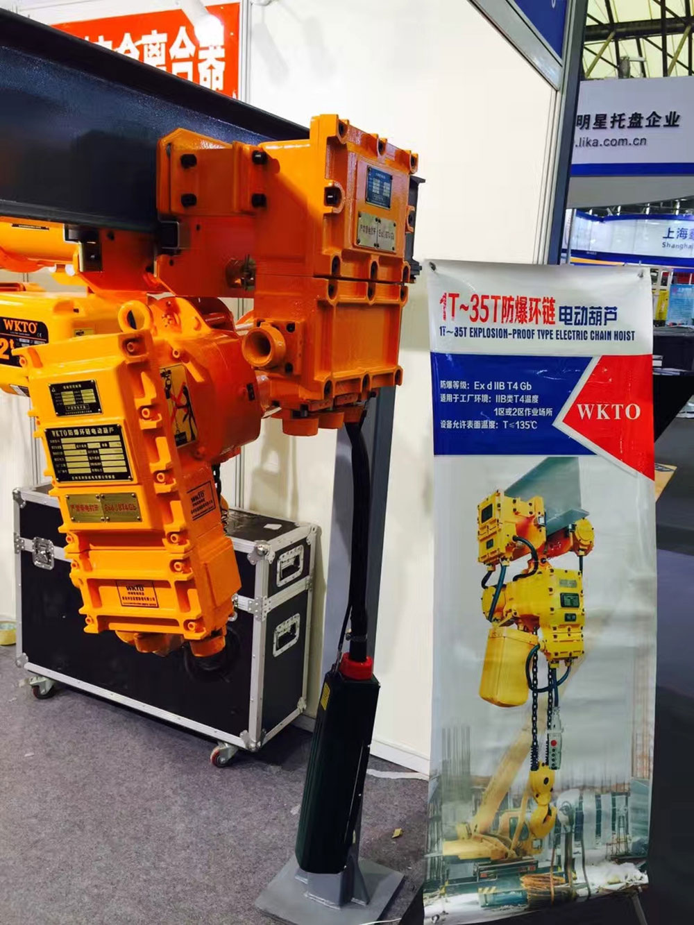 016-MHTOOL-WKTO-Explosion-proof-Electric-Chain-Hoist