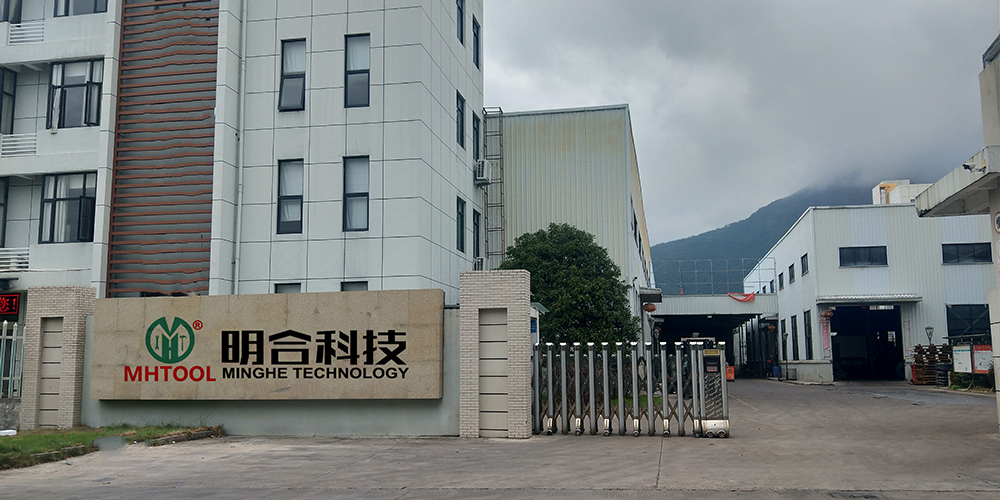 06-Minghe Technology Factory Workshop